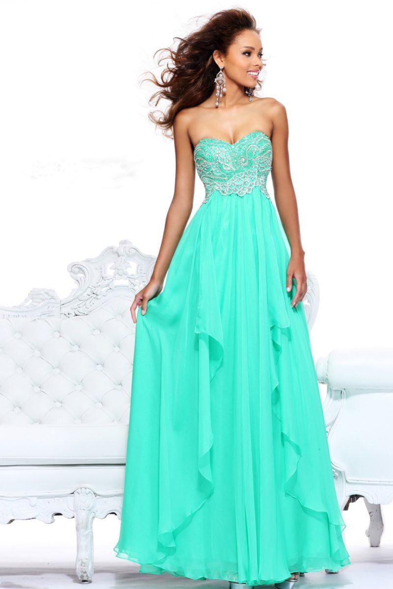 Dress with Empire Waist